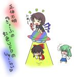 3girls abduction bad_id black_hair chibi detached_sleeves floating green_hair hair_ribbon hakurei_reimu houjuu_nue kochiya_sanae kou512a multiple_girls ribbon touhou translated ufo wings