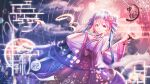 1girl absurdres blue_hair blurry bokeh chinese_clothes chuushuu_meigetsu_miku commentary deog3 depth_of_field egasumi english_commentary falling_petals fan floral_print flower hair_flower hair_ornament hand_on_own_chest hatsune_miku highres holding holding_fan lantern long_hair long_skirt looking_to_the_side lotus paper_fan petals red_skirt ripples skirt smile solo twintails uchiwa very_long_hair vocaloid white_robe white_skirt wide_sleeves