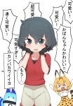 >_< 2girls absurdres animal_ears arms_up bangs black_eyes black_gloves black_hair blonde_hair blush bob_cut chibi chis_(js60216) closed_eyes commentary elbow_gloves eyebrows_visible_through_hair flying_sweatdrops gloves grey_shorts hands_on_own_face high-waist_skirt highres kaban_(kemono_friends) kemono_friends looking_at_another looking_at_viewer lucky_beast_(kemono_friends) multiple_girls no_hat no_headwear open_mouth print_skirt red_shirt serval_(kemono_friends) serval_ears serval_print serval_tail shirt short_hair short_sleeves shorts simple_background skirt sleeveless sleeveless_shirt smile spoken_blush standing striped_tail tail translated wavy_hair white_background white_gloves white_shirt yellow_skirt