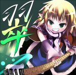 1girl arm_warmers bangs black_shirt blonde_hair blush brown_jacket commentary_request cowboy_shot electric_guitar eyebrows_visible_through_hair green_eyes grin guitar holding holding_instrument instrument jacket looking_at_viewer mizuhashi_parsee multicolored multicolored_clothes multicolored_jacket pointy_ears scarf shirt short_hair short_sleeves smile solo touhou tsunono v-shaped_eyebrows white_scarf