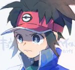 1boy amaya_uw bangs blue_eyes blue_jacket bright_pupils brown_hair closed_mouth commentary_request crying highres jacket male_focus nate_(pokemon) parted_bangs poke_ball_print pokemon pokemon_(game) pokemon_bw2 popped_collar portrait red_headwear short_hair solo tears visor_cap white_pupils