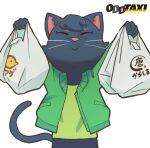 1girl animal_ears bag cat cat_ears cat_girl cat_tail commentary furry green_jacket holding holding_bag jacket miya_yuki mugicaan1 odd_taxi plastic_bag shirt solo tail yellow_shirt