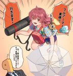 1boy 1girl action ahoge backpack bag case character_print check_translation emphasis_lines flute formal holding holding_umbrella holding_weapon idolmaster idolmaster_shiny_colors imagining improvised_armor improvised_shield improvised_weapon instrument kamille_(vcx68) kneehighs komiya_kaho long_hair lower_teeth mamemaru_(shiny_colors) necktie open_mouth orange_background p-head_producer plaid plaid_shirt producer_(idolmaster) red_eyes redhead shirt shoes shorts simple_background sneakers solo_focus suit thought_bubble translation_request umbrella weapon