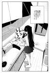 1girl black_hair cutting_board full_body highres kitchen kitchen_knife long_hair original ryouma_(galley) shelf shirt sink solo white_shirt