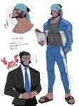 2boys alternate_costume archie_(pokemon) beard black_footwear blue_headwear blue_jacket blue_neckwear blue_pants chibi chibi_inset collared_shirt commentary_request facial_hair flying_sweatdrops green_(grimy) grey_shirt head_scarf highres jacket long_sleeves male_focus maxie_(pokemon) mouth_hold multiple_boys multiple_views necktie pants pokemon pokemon_(game) pokemon_oras sandals shirt short_hair teacher translation_request whistle whistle_around_neck white_shirt