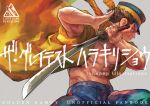 1boy abs bare_pectorals blue_pants brown_hair bulge cover cover_page fighting_stance foreshortening golden_kamuy hat holding holding_sword holding_weapon j4hn japanese_clothes katana kepi kimono looking_to_the_side male_focus military_hat navel open_clothes open_kimono pants pectorals scar scar_on_cheek scar_on_chest scar_on_face scar_on_nose scarf short_hair sideburns solo stomach sugimoto_saichi sword toned toned_male translation_request weapon wind yellow_kimono yellow_scarf