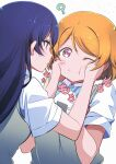 2girls ? arms_up bangs blonde_hair blue_hair blue_neckwear blush bow bowtie cheek_squash collar collared_shirt dark_blue_hair dress_shirt eyebrows_visible_through_hair food food_on_face from_side hair_between_eyes hands_on_another's_cheeks hands_on_another's_face hands_up happy holding koizumi_hanayo long_hair love_live! love_live!_school_idol_project multiple_girls one_eye_closed onigiri repunit rice rice_on_face school_uniform shirt short_hair short_sleeves simple_background smile sonoda_umi striped striped_neckwear sweat sweatdrop sweater sweater_vest swept_bangs v_arms violet_eyes white_background white_shirt