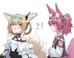 2girls animal_ears arknights black_shirt blonde_hair braid burnt_clothes character_name diamond-shaped_pupils diamond_(shape) dress earpiece fox_ears fox_girl fox_tail from_side green_eyes highres kitsune looking_at_viewer multiple_girls multiple_tails open_mouth pink_eyes pink_hair raw_egg_lent shamare_(arknights) shirt short_hair short_hair_with_long_locks simple_background sparkle suzuran_(arknights) symbol-shaped_pupils tail teeth twintails white_background white_dress