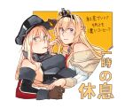 2girls bangs bismarck_(kancolle) blonde_hair blue_eyes blush breasts brown_gloves cigarette closed_mouth crown detached_sleeves dress gloves hair_between_eyes hat kantai_collection long_hair long_sleeves military military_uniform mini_crown mouth_hold multiple_girls off-shoulder_dress off_shoulder peaked_cap simple_background two-tone_background uniform upper_body warspite_(kancolle) weidashming