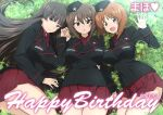 3girls :d black_hair black_jacket blush breasts brown_hair cross dated eyebrows_visible_through_hair frown garrison_cap girls_und_panzer grass hair_between_eyes happy_birthday hat hat_removed headwear_removed heart jacket kuromorimine_military_uniform large_breasts long_hair looking_at_viewer lying medium_breasts medium_hair mother_and_daughter multiple_girls nakahira_guy nishizumi_maho nishizumi_miho nishizumi_shiho on_back on_side open_mouth orange_hair red_skirt shiny shiny_hair siblings sisters skirt smile