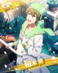 blue_eyes brown_hair cap character_name dress idolmaster idolmaster_side-m kashiwagi_tsubasa scarf short_hair smile