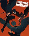 1boy animal_head artist_name back_cutout beak belt belt_pouch bird_boy black_footwear black_pants black_shirt black_wings boku_no_hero_academia boots character_name clothing_cutout commentary cross-laced_footwear english_commentary facing_away feathered_wings fingernails highres knee_boots lace-up_boots leg_up looking_at_viewer male_focus multiple_views pants pouch red_background red_eyes shirt short_sleeves sitting spidertams t-shirt tokoyami_fumikage wings wristband