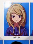 1girl ahoge akamatsu_kaede alternate_costume bangs blonde_hair blue_background blue_eyes blue_sailor_collar blue_shirt blush closed_mouth commentary_request danganronpa_(series) danganronpa_v3:_killing_harmony eighth_note eyebrows_visible_through_hair hair_ornament hairclip highres long_hair looking_at_viewer musical_note neckerchief nzeneee photo_(object) sailor_collar shirt smile solo upper_body white_background