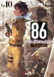 1boy 86_-eightysix- brown_gloves brown_hair closed_mouth copyright_name cover cover_page fingerless_gloves from_side gloves gun handgun highres holding holding_gun holding_weapon jacket male_focus manga_cover pants pistol red_eyes shinei_nouzen shirabi short_hair solo standing trigger_discipline weapon yellow_jacket yellow_pants