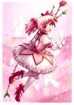 absurdres highres kaname_madoka magical_girl mahou_shoujo_madoka_magica