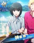 black_hair blue_eyes character_name dress idolmaster idolmaster_side-m kagura_rei short_hair