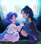 2girls black_legwear blue_eyes blue_footwear blue_hair blue_headwear blush cape dress from_side hat holding_hands iizunamaru_megumu long_hair long_sleeves looking_at_another multicolored multicolored_clothes multicolored_dress multicolored_hairband multiple_girls one_knee open_mouth patchwork_clothes pink_footwear pointy_ears profile red_eyes rome35793562 shoes short_hair socks squatting sweat tenkyuu_chimata thought_bubble tokin_hat touhou translation_request
