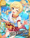 blonde_hair bloomers blue_eyes blush character_name idolmaster idolmaster_cinderella_girls long_hair ootsuki_yui smile stars wink