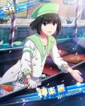 black_hair blue_eyes cap character_name dress idolmaster idolmaster_side-m kagura_rei scarf short_hair
