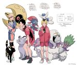 3boys alolan_form alolan_persian black-framed_eyewear black_hair blonde_hair character_request commentary_request copyright_request crossover gen_2_pokemon gen_3_pokemon gen_4_pokemon gen_6_pokemon gen_7_pokemon glasses hand_on_own_thigh holding holding_pokemon jacket knee_pads knees long_sleeves lunatone male_focus meowstic meowstic_(female) multiple_boys ohhhhhhtsu on_head oranguru pokemon pokemon_(creature) pokemon_on_head shirt shoes short_hair short_sleeves shorts sneakers spiky_hair squatting standing translation_request twitter_username umbreon weavile white_background
