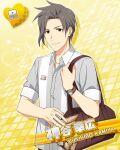 blue_eyes brown_hair character_name dress idolmaster idolmaster_side-m kamiya_yukihiro short_hair smile