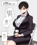 1girl absurdres bangs black_hair breasts chair collared_shirt dress_shirt highres id_card indoors lanyard large_breasts low_tied_hair office_lady original parted_bangs ricochet-gou shirt sitting translation_request white_shirt