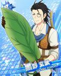 black_hair blue_eyes character_name idolmaster idolmaster_side-m kurono_genbu shirt short_hair smile