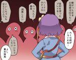 1girl blush from_behind hammer_(sunset_beach) heart komeiji_satori open_mouth purple_hair short_hair solo_focus touhou translation_request upper_body