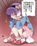1girl blush covering_ears emphasis_lines eyeball hairband hammer hammer_(sunset_beach) heart highres komeiji_satori looking_at_viewer open_mouth purple_hair short_hair skirt slippers solo squatting third_eye touhou translation_request violet_eyes