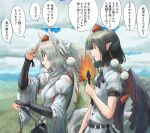 2girls animal_ears arm_at_side arm_up bare_arms black_hair bridal_gauntlets collared_shirt day detached_sleeves fingernails from_side furrowed_brow grey_hair hand_on_hilt hand_up harapan-kun hat hauchiwa holding horizon inubashiri_momiji looking_afar medium_hair mountain mountainous_horizon multiple_girls outstretched_arms parted_lips pointy_ears pom_pom_(clothes) red_eyes shameimaru_aya sharp_fingernails sheath sheathed shield shirt short_sleeves sidelocks sleeveless sleeveless_shirt sword tail tokin_hat touhou translation_request upper_body weapon white_shirt wings wolf_ears wolf_girl wolf_tail