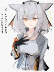 1girl arknights armband asususususu bangs blush commentary_request dress eyebrows_visible_through_hair feather_hair gloves grey_jacket hand_on_own_chest heart highres jacket long_hair looking_at_viewer open_clothes open_jacket orange_eyes owl_ears parted_lips ptilopsis_(arknights) silver_hair sketch smile solo translation_request upper_body white_background white_dress white_gloves