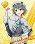 blue_eyes character_name dress green_hair idolmaster idolmaster_side-m short_hair smile uzuki_makio