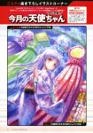 absurdres angel_beats! blue_sky clouds day dutch_angle fingers_together floral_print from_below goto_p highres japanese_clothes kimono lantern long_hair looking_at_viewer miyagi_prefecture outdoors parted_lips silver_hair sky tenshi_(angel_beats!) translation_request white_kimono yellow_eyes yukata