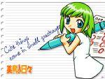 kasugano_midori midori_no_hibi tagme