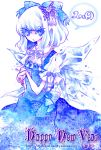 2009 blue_eyes blue_hair butterfly cirno dress eyelashes frills hair_ornament hair_ribbon ice miri new_year no_nose open_mouth ribbon short_hair short_sleeves solo touhou wings ⑨