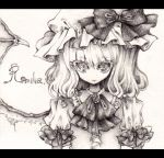 eyelashes grey hat hat_ribbon letterboxed lowres miri no_nose remilia_scarlet ribbon short_hair short_sleeves solo touhou traditional_media wings