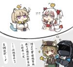 1other 3girls :d ? animal_ear_fluff animal_ears arknights bandeau beanstalk_(arknights) black_jacket black_shirt black_vest commentary doctor_(arknights) fang flower flower_on_head gloves grey_hair half_updo highres holding holding_money jacket long_sleeves lungmen_dollar mabing money multicolored_hair multiple_girls nian_(arknights) open_clothes open_jacket open_mouth parted_lips pointy_ears redhead shirt short_hair silver_hair single_glove smile strapless streaked_hair tail translation_request tubetop utage_(arknights) vest violet_eyes white_jacket yellow_gloves