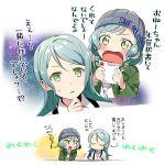 bang_dream! gana_(mknumi) hikawa_hina hikawa_sayo tagme