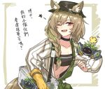 1girl ;d animal_ear_fluff animal_ears arknights bandeau bangs beanstalk_(arknights) black_choker black_headwear braid brown_eyes choker commentary eyebrows_visible_through_hair fang fedora gloves grey_hair hat highres infection_monitor_(arknights) jacket long_hair looking_at_viewer mabing metal_crab_(arknights) one_eye_closed open_mouth simple_background single_braid single_glove smile solo star_(symbol) strapless translation_request tubetop upper_body white_background yellow_gloves