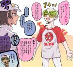 3boys :3 aether_foundation_employee alternate_costume baseball_cap blonde_hair brown_hair chacha_(ss_5087) character_print closed_eyes closed_mouth collarbone commentary_request crossed_arms faba_(pokemon) facial_hair flying_sweatdrops goatee green-tinted_eyewear hair_bun hat jumpsuit kukui_(pokemon) male_focus multiple_boys open_mouth parted_lips pokemon pokemon_(anime) pokemon_sm_(anime) raglan_sleeves shirt shirtless short_hair short_sleeves smile speech_bubble sunglasses sweat t-shirt thought_bubble translation_request white_headwear white_jumpsuit |d