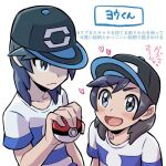 1boy :d bangs baseball_cap black_headwear blush chacha_(ss_5087) character_name closed_mouth collarbone commentary_request elio_(pokemon) grey_eyes hat heart holding holding_poke_ball male_focus medium_hair multiple_views open_mouth poke_ball poke_ball_(basic) pokemon pokemon_(game) pokemon_sm shirt short_sleeves simple_background smile striped striped_shirt t-shirt tongue translation_request white_background