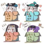! 4girls ? absurdres andreana_(arknights) aqua_headwear arknights black_headwear blush box cardboard_box chibi chinese_commentary chinese_text commentary_request eyewear_on_head goggles goggles_on_head grey_hair habit hat heart highres in_box in_container luai_(qq) multiple_girls nun skadi_(arknights) skadi_the_corrupting_heart_(arknights) solid_oval_eyes specter_(arknights) translation_request violet_eyes