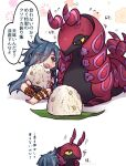 1girl alternate_color black_shirt black_skirt blue_eyes crossover eating food from_behind gen_5_pokemon grey_hair highres himemushi_momoyo jewelry leaf long_hair onigiri pokemon pokemon_(creature) ring scolipede shirt short_sleeves sitting skirt touhou trait_connection translation_request unconnected_marketeers unime_seaflower