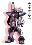 character_request gundam highres mecha no_humans robot simple_background solo standing tagme tukiwani weapon white_background