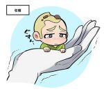 1boy blonde_hair carrying chacha_(ss_5087) closed_mouth commentary_request disembodied_limb faba_(pokemon) gloves green_shirt hands_up male_focus miniboy pokemon pokemon_(game) pokemon_sm raised_eyebrows shirt short_hair tearing_up translation_request trembling white_gloves