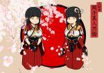 black_hair blush hinoa japanese_clothes kimono long_hair minoto monster_hunter monster_hunter_(series) monster_hunter_rise ngo_(pixiv15577812) pointy_ears siblings twins