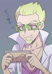 1boy alternate_costume arm_hair blonde_hair chacha_(ss_5087) closed_mouth coat collarbone crying faba_(pokemon) facial_hair frown goatee green-framed_eyewear grey_background holding male_focus open_clothes open_coat photo_(object) pokemon pokemon_(anime) pokemon_(game) pokemon_sm pokemon_sm_(anime) popped_collar purple_shirt semi-rimless_eyewear shirt short_hair solo spiky_hair tears translation_request upper_body wavy_mouth white_coat