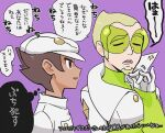 2boys aether_foundation_employee blonde_hair bracer brown_hair chacha_(ss_5087) chin_stroking closed_eyes coat commentary_request dark-skinned_male dark_skin faba_(pokemon) facial_hair goatee green-tinted_eyewear green_shirt hat logo male_focus multiple_boys open_mouth pokemon pokemon_(game) pokemon_sm purple_background shirt short_hair simple_background smile speech_bubble sunglasses teeth thought_bubble tongue translation_request undershirt upper_body white_coat white_headwear