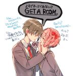 1boy 2girls bangs bilingual bow brown_hair closed_eyes commentary covered_eyes doki_doki_literature_club english_text engrish_text eyebrows_visible_through_hair grey_jacket hair_bow hair_over_eyes hand_on_another's_cheek hand_on_another's_chin hand_on_another's_face jacket long_sleeves lowres multiple_girls natsuki_(doki_doki_literature_club) necktie open_mouth pink_hair protagonist_(doki_doki_literature_club) ranguage red_bow red_neckwear sayori_(doki_doki_literature_club) school_uniform shirt short_hair simple_background sora_(efr) speech_bubble white_background white_shirt