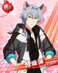 character_name grey_hair idolmaster idolmaster_side-m jacket kizaki_ren short_hair smile yellow_eyes